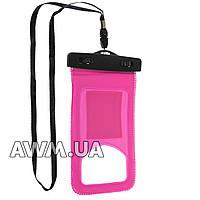 """Водонепроницаемый чехол для телефона до 6,5"""" розовый"""