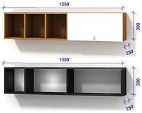 Модульна система № 3 TM LuxeStudio (від Матролюкс)