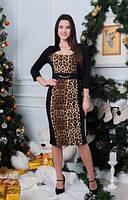 Нарядное платье з тигровым принтом