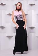 Женское элегантное платье макси с лифом и черной юбкой.