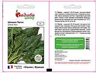 Семена шпината Лагос (Clause / САДЫБА ЦЕНТР) 2 г - ранний (40-45 дн), холодоустойчивый