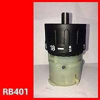 Редуктор для аккумуляторного шуруповёрта двухскоростной RB 401