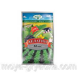 Хелатин Мiкс 50мл