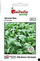 Семена шпината Боа (Rijk Zwaan / САДЫБА ЦЕНТР) 200 семян - ранний (45 дней), холодоустойчивый, листья округлые