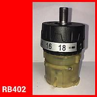 Редуктор для аккумуляторного шуруповёрта RB 402