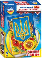 Набор для творчества Картина из пайеток Украинский герб