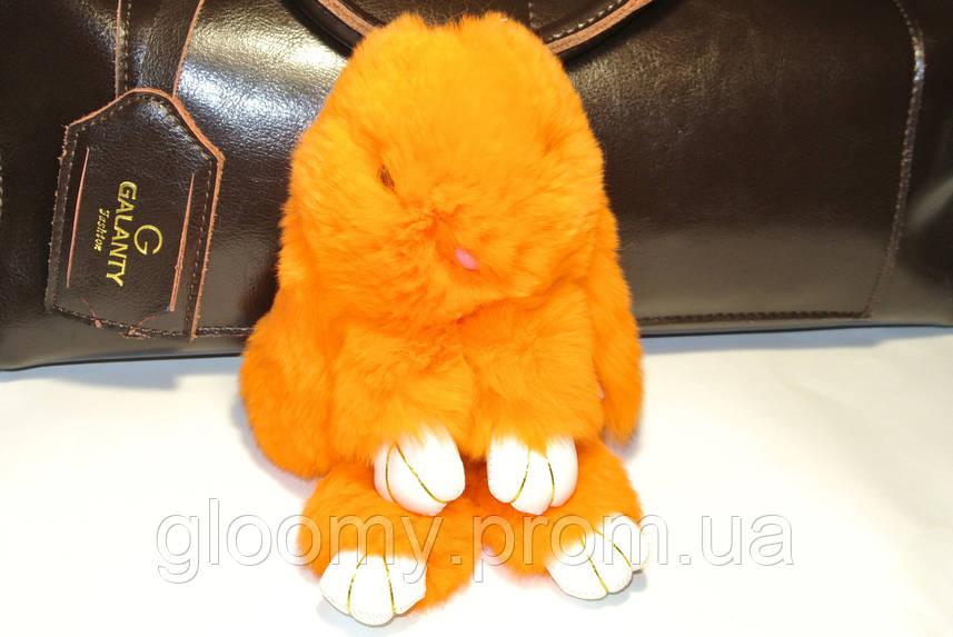 Кролик-брелок 18 см