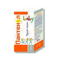 Жидкий тальк с D-Пантенолом для области подгузников 150мл KIDS&BABY