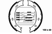 Колодки ручного тормоза