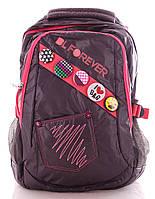 Рюкзак подростковый текстильный 15 л. Bag and backpack forever, бордовый