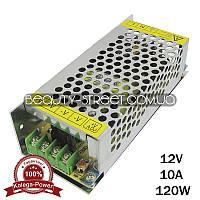 Блок питания для LED YDS12-120 12V 10A 120W (B)