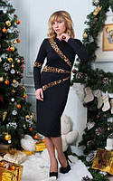 Стильное трикотажное платье с тигровыми вставками