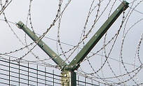 Армированная колючая лента ЕГОЗА 3/3 200х50 1480х2500 порезка доставка ГОСТ ТУ купить цена