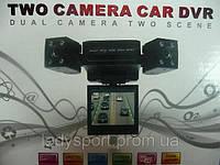 Двухкамерный видеорегистратор Two Camera Car DVR, фото 1
