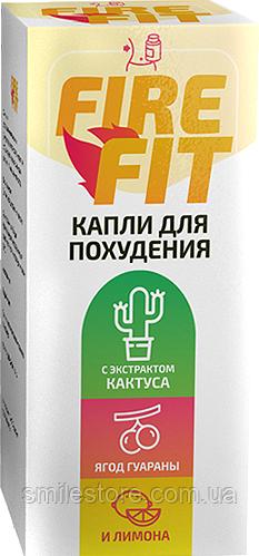 Fire Fit (Файр Фит) - капли для снижения веса. - Smile в Киеве