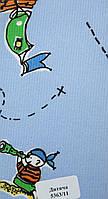 Рулонные шторы Одесса Ткань Детская Синий