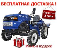 Garden Scout T15 (15 л.с.) + почвофреза