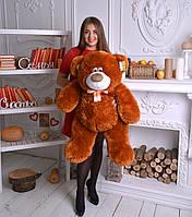 """Мягкая игрушка мишка ТЕМА (110 см), Харьков """"Коричневый"""""""