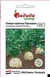 Семена сельдерея Президент (Rijk Zwaan / САДЫБА ЦЕНТР) 0,03 г - среднеранний сорт (130 дней), корневой