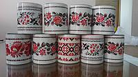 Чашки с национальным орнаментом