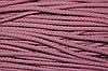 Шнур 6мм с наполнителем (100м) розовый+св.серый