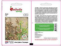 Семена Аниса (Hem Zaden / САДЫБА ЦЕНТР) 0,5 г - лекарственное однолетнее травянистое растение