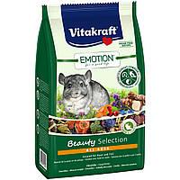 Vitakraft Emotion Beauty Selection Adult 600г- корм для шиншилл (33758)