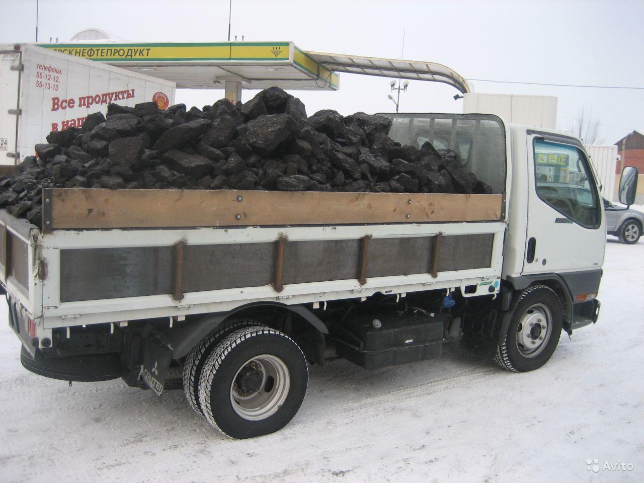 Доставка вугілля у Луцьку та області
