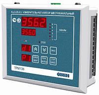 Универсальный измеритель-регулятор 6-канальный ТРМ136