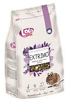 LoLo Pets  EXTRIMO корм для шиншилл экструдированный 0,75 кг (LO-70167)