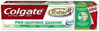 """Зубная паста Colgate Total 12 Pro """"Здоровое дыхание"""" 75 мл"""