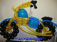 Мотоцикл з повітряних кульок