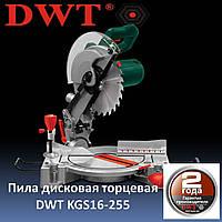 Пила дисковая торцевая DWT KGS16-210P