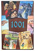 1001 (1001 ночь) - Метафорические ассоциативные карты