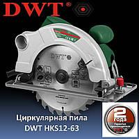 Циркулярная пила DWT HKS12-63