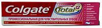 """Зубная паста Colgate Total 12 """"Профессиональная для чувствительных зубов"""" 50мл"""