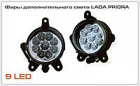 Диодные противотуманные фары ВАЗ 2170, 2171, 2172 Приора Lavita
