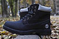 Ботинки мужские Timberland с мехом