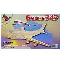 Сборная деревянная модель самолета Боинг 747