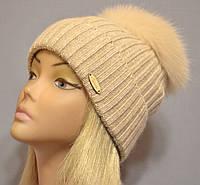 """Женская шапочка с большим песцовым помпоном """"Эскимо"""" крем-брюле"""