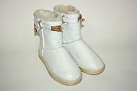 Угги Oscar Fur УЗ -4 Белый, фото 1