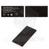 Батарея Avalanche BV-5S для мобильного телефона Nokia X2 Dual Sim, (Li-ion 3.8V 1800mAh)