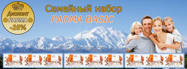 Семейный набор PADMA BASIC