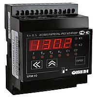 Измеритель ПИД-регулятор одноканальный ТРМ10