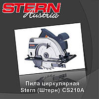 Пила циркулярная Stern (Штерн) CS210A