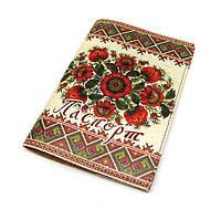 Обложка на паспорт с цветами Украина