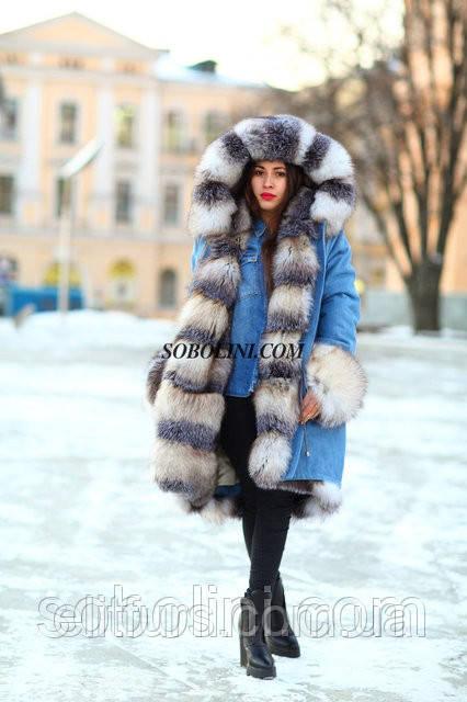 """Парка с мехом Blue Frost, выкрашен под полярную лису, верх джинс """"Bonnie"""""""