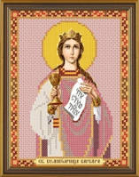 Рисунок на ткани для вышивания бисером Св. Вмц. Варвара Илиопольская БИС 5110