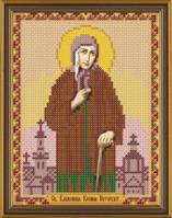 Рисунок на ткани для вышивания бисером Св. Блж. Ксения Петербургская БИС 5127