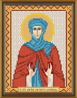 Рисунок на ткани для вышивания бисером Св. Прп. Марина (Маргарита) Берийская БИС 5133